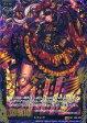 【中古】ゼクス/SR/ゼクス/紫/第8弾 『神祖の胎動』 B08-076 [SR] : サラサラするアンコ(金箔押しホログラムレア)