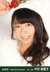 【中古】生写真(AKB48・SKE48)/アイドル/AKB48 中村麻里子/バストアップ・右手帽子/劇場トレーディング生写真セット2013.December
