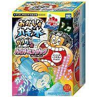 【新品】おもちゃ おかしなカキ氷 ガリガリ君 ハイパーミュージック【10P13Jun14】【画】