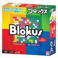 【エントリーでポイント10倍!(9月26日01:59まで!)】【中古】ボードゲーム ブロックス NEW (Blokus)画像