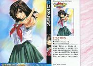 トレーディングカード・テレカ, トレーディングカード 2005 illust collection No.10 100