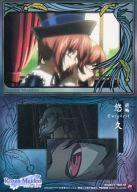トレーディングカード・テレカ, トレーディングカード  09 STORY CARD-03
