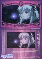 トレーディングカード・テレカ, トレーディングカード () 69 MEMORIAL CARD-09