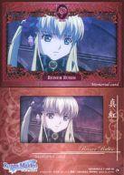 トレーディングカード・テレカ, トレーディングカード () 78 MEMORIAL CARD-18