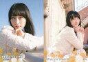 【中古】アイドル(AKB48・SKE48)/SKE48 トレーディングコレクション part5 R079 : 松井玲奈/ノーマルカード/SKE48 トレーディングコレクション part5
