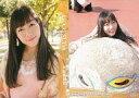 【中古】アイドル(AKB48・SKE48)/SKE48 トレーディングコレクション part5 R089 : 須田亜香里/ノーマルカード/SKE48 トレーディングコレクション part5