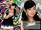 【中古】コレクションカード(女性)/「月刊アイドリング !!!」2011年07月号特典 07 monthly idoling!!! card : 酒井瞳/「月刊アイドリング !!!」2011年07月号特典