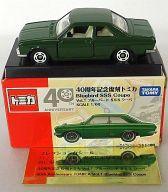 車, ミニカー・トイカー  160 SSS () 40 Vol.1