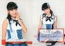 【エントリーでポイント10倍!(7月11日01:59まで!)】【中古】アイドル(AKB48・SKE48)/SKE48 トレーディングコレクション part5 R021 : 佐藤実絵子/ノーマルカード/SKE48 トレーディングコレクション part5