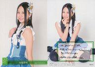 【中古】アイドル(AKB48・SKE48)/SKE48 トレーディングコレクション part5 R042 : 古畑奈和/ノーマルカード/SKE48 トレーディングコレクション part5