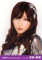 トレーディングカード・テレカ, トレーディングカード (AKB48SKE48)AKB48 2013.March
