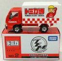 ミニカー 1/68 トミカ博 パネルトラック(レッド×ホワイト) 「トミカ イベントモデル No.2」