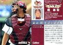 【中古】スポーツ/レギュラーカード/2013プロ野球チップス第1弾 059 [レギュラーカード] : 嶋 基宏