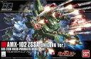 【HGUC 1/144】AMX-102 ズサ(ユニコーンVer.)