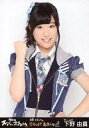 【中古】生写真(AKB48・SKE48)/アイドル/HKT48 下野由貴/上半身/『AKB48スーパーフェスティバル 〜 日産スタジアム、小(ち)っちぇっ! 小(ち)っちゃくないし!! 〜』会場限定生写真(HKT48ver)