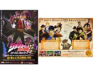 コレクション, その他 1071101:59() B3 AnimeJapan 2014