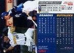 【中古】スポーツ/2005プロ野球チップス第2弾/-/交流戦カード IL-06 : オリックスVS中日(パーラ&高橋光信)