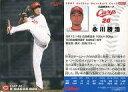 【中古】スポーツ/2007プロ野球チップス第1弾/広島/レギュラーカード 97 : 永川 勝浩