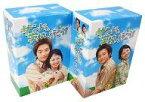 【中古】海外TVドラマDVD サンドゥ、学校へ行こう!DVD-BOX 全2ボックスセット