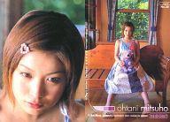 【中古】コレクションカード(女性)/OFFICIAL DREAM CARDS MEッCHA !! No.38 : 大谷みつほ/レギュラーカード/OFFICIAL DREAM CARDS MEッCHA !!