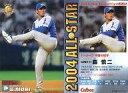 【中古】スポーツ/2004プロ野球チップス第3弾/西武/オールスターカード AS-03 : 森 慎二