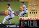 【中古】スポーツ/2006プロ野球チップス第3弾/阪神/オールスターカード AS-04 : 藤川 球児
