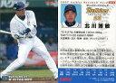 【中古】スポーツ/2007プロ野球チップス第1弾/オリックス/レギュラーカード 44 : 北川 博敏の商品画像