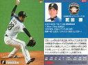 【中古】スポーツ/レギュラーカード/2014プロ野球チップス第1弾 041 [レギュラーカード] : 武田勝