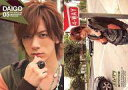 【中古】コレクションカード(男性)/エムグラカード DAIGO ファーストトレーディングカード Re...