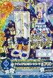 【中古】アイカツDCD/プレミアムレア/シューズ/LoLi GoThiC/クール/2014シリーズ 第5弾 14 05-14 [プレミアムレア] : ナイトメアカプリコーンブーツ/藤堂ユリカ