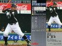 【中古】スポーツ/2010プロ野球チップス第2弾/ロッテ/開幕戦カード OP-11 : 金泰 均