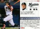 【中古】スポーツ/2010プロ野球チップス第3弾/ロッテ/レギュラーカード 279 : 金泰 均