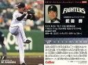 【中古】スポーツ/2010プロ野球チップス第3弾/日本ハム/レギュラーカード 247 : 武田 勝