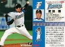 【中古】スポーツ/レギュラーカード/2012プロ野球チップス第1弾 012 [レギュラーカード] : 武田勝