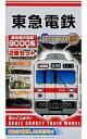 【中古】Nゲージ(車両) 東京急行電鉄9000系 2両セット 「Bトレインショーティー」 東急車車両電車市場限定