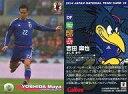 【中古】スポーツ/レギュラーカード/サッカー日本代表チームチップス2014/サウサンプトン(イングランド) 18 : 吉田麻也