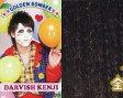 【中古】コレクションカード(男性)/「ゴールデンボンバー 全国ツアー2014 キャンハゲ」トレカ 14B-K1 : 樽美酒研二/「ゴールデンボンバー 全国ツアー2014 キャンハゲ」トレカ