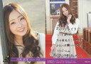 【中古】コレクションカード(乃木坂46)/乃木坂46 トレーディングコレクション パート2 R025...