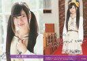 【中古】コレクションカード(乃木坂46)/乃木坂46 トレーディングコレクション パート2 R109...