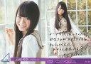 【中古】コレクションカード(乃木坂46)/乃木坂46 トレーディングコレクション パート2 R115...