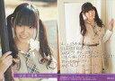 【中古】コレクションカード(乃木坂46)/乃木坂46 トレーディングコレクション パート2 R052...