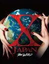 【エントリーでポイント10倍!(9月26日01:59まで!)】【中古】邦楽CD X JAPAN / THE WORLD[DVD+フォトブック付初回限定豪華BOX盤]