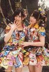 【中古】生写真(AKB48・SKE48)/アイドル/AKB48 山本彩・川栄李奈/CD「前しか向かねえ」上新電機ディスクピア特典