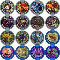 【中古】妖怪メダル [コード保証無し] 全16種セット 「妖怪ウォッチ 妖怪メダル 第一弾」【10P06May15】【画】