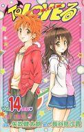 コミック, その他  ))14)To LOVE-- DVD afb