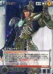 【中古】クルセイド/M/UNIT/黒/クルセイド 聖闘士星矢 LEGEND of SANCTUARY/聖闘士星矢Ω U-029 [M] : 双子座のサガ