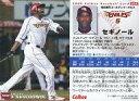 【中古】スポーツ/2009プロ野球チップス第1弾/楽天/レギュラーカード 039 : セギノールの商品画像