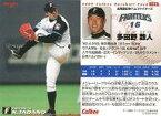 【中古】スポーツ/2009プロ野球チップス第2弾/日本ハム/レギュラーカード 128 : 多田野 数人