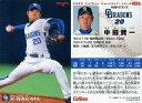 【中古】スポーツ/2009プロ野球チップス第2弾/中日/レギュラーカード 178 : 中田 賢一