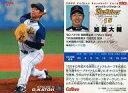 【中古】スポーツ/2009プロ野球チップス第3弾/オリックス/レギュラーカード 214 : 加藤 大輔の商品画像